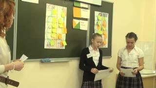 Проект по литературе 6 класс по произведению