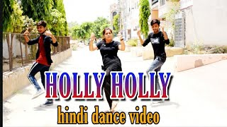 HAULI HAULI | De De Pyaar De | Neha K, Garry S, cover dance video punit pyare,Anuj AD,