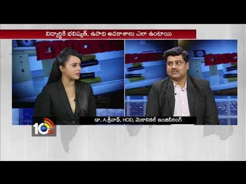 Study Engineering In KL University | Education Plus | 10TV