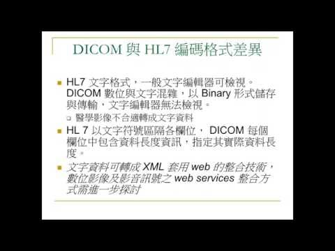 DICOM encoding