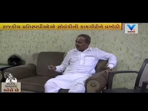 MLA Jethabhai Solanki work's report at Kodinar, Junagadh | V