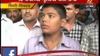 Zee24Taas : Miracle boy in Pimpri Chinchwad