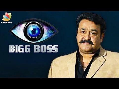 ബിഗ് ബോസ് അവതാരകനായി മോഹൻലാൽ എത്തുന്നു | Mohanlal to host Malayalam Bigg Boss | Latest News
