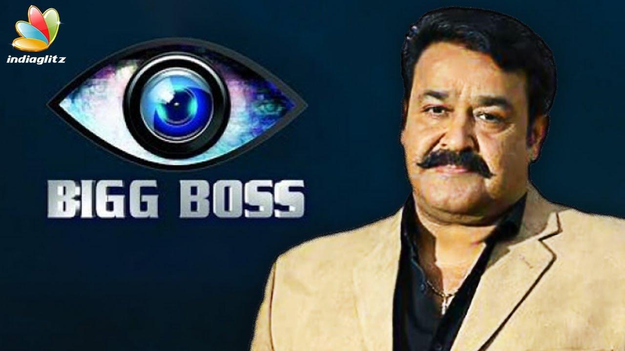 ബിഗ് ബോസ് അവതാരകനായി മോഹൻലാൽ എത്തുന്നു   Mohanlal to host Malayalam Bigg Boss   Latest News