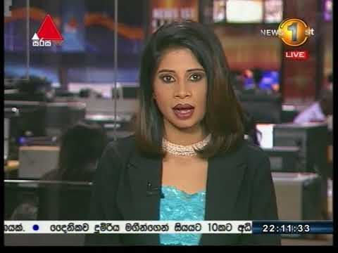 News 1st Sinhala Prime Time, Sunday, September 2017, 10PM (03-09-2017)