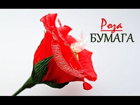 роза из бумаги своими руками. поделки весенние цветы