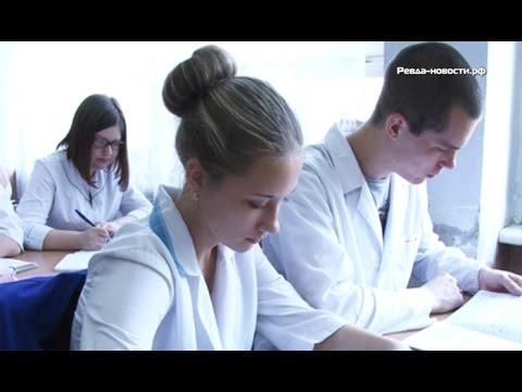 Медицинский колледж Ревды на пороге перемен