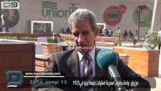مصر العربية | مرزوق: واحة جغبوب مصرية استولت عليها ليبيا في 1925