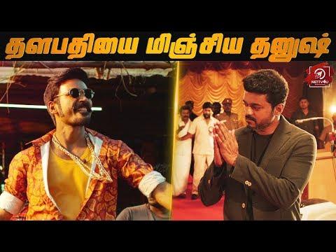 Nellai Ram Muthuram Cinemas Planned A Huge Cutout For Maari 2 I Dhanush I Sarkar I Thalapathy Vijay