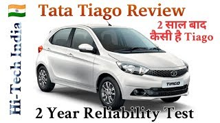 Tata Tiago Review After 2 Years | The Real Reliability Test | Hi-tech INDIA