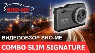 Видеообзор SHO-ME Combo Slim Signature