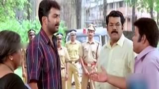 Ammakkilikoodu 2003   Malayalam Full Movie   Malayalam Movie Online   Prithviraj   Navya Nair