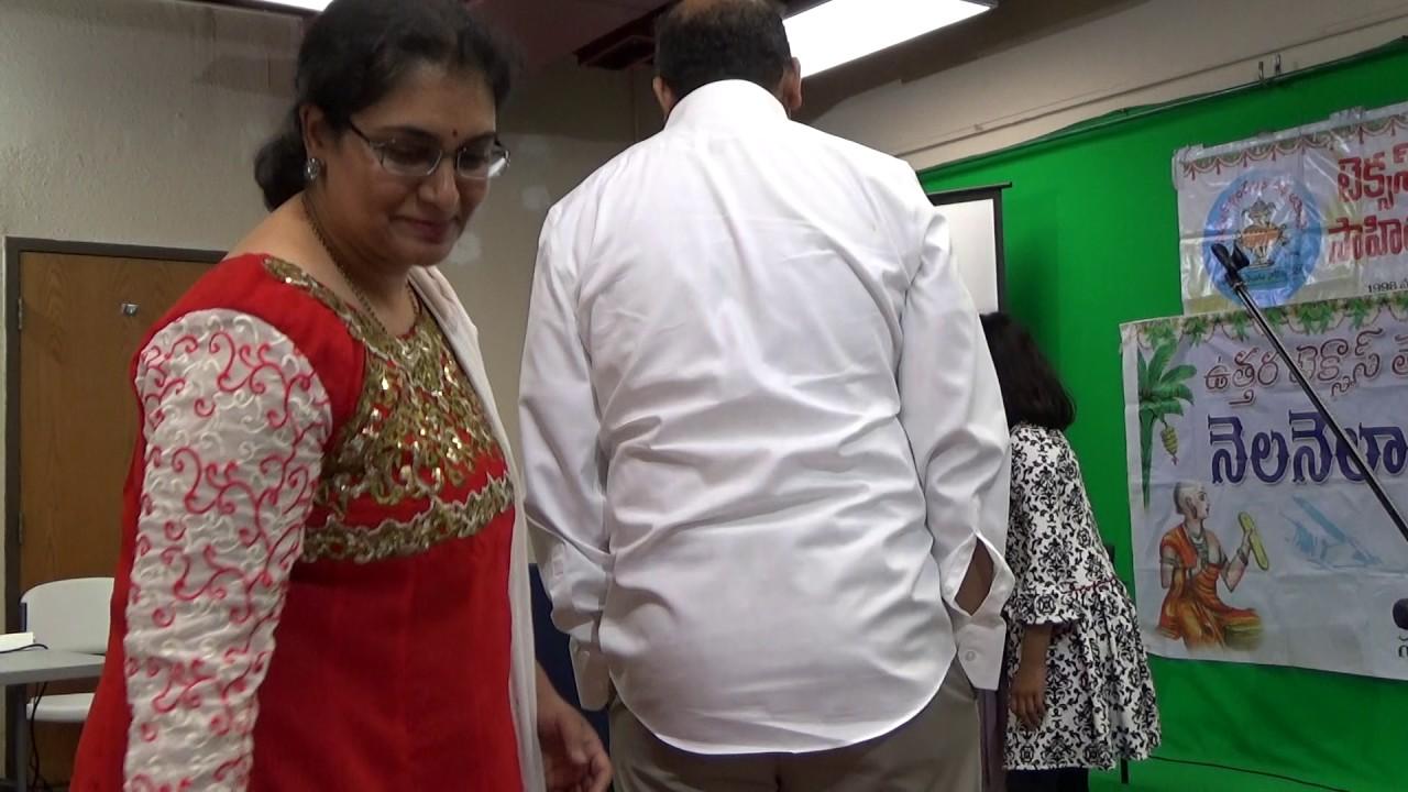 TANTEX - NNTV 116th - 38th TX Sahitya Vedika - Sharada Singireddy - Repati Taram