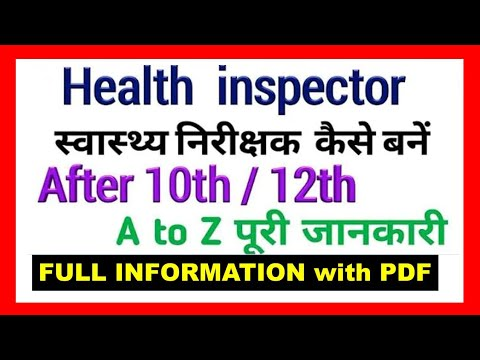 Health Sanitary Inspector Diploma Only 1 Year