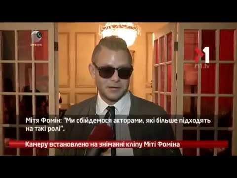 """Митя Фомин. Программа """"Web-камера"""". Телеканал М1 (сентябрь 2015)"""
