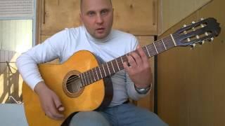 Уроки гитары.Ария- Потерянный рай.Куплет.Разбор оригинала
