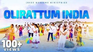 Download Jesus Redeems Independence song - Olirattum India Music  2015 MP3 song and Music Video