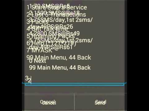 How to recharge/top up/put booster in airtel mobile