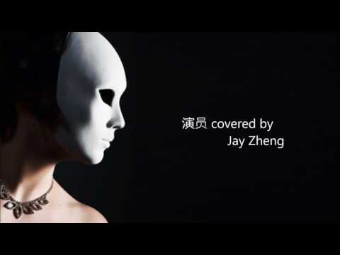 薛之谦 - 演员 (cover) by Jay Zheng