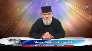 ORTODOXIA CUANTICA 2019 07 14 Gnoza și realitatea holografică