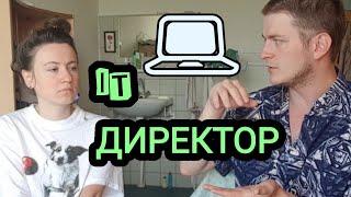 КАРЬЕРНЫЙ РОСТ В АЙТИ СФЕРЕ ●) АЙТИШНИК