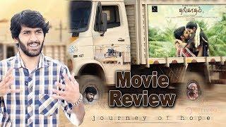 Thangaratham Movie Review By Review Raja | தங்கரதம் தடம்மாறியதா ! | Vettrii | Adithi | Soundararaja