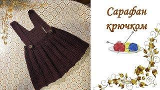 Сарафан крючком на девочку 5 лет/crochet sundress