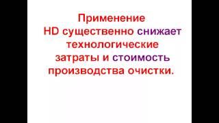 PiP  Профессиональные средства для уборки качества HD(, 2014-11-28T18:51:32.000Z)