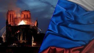 Смотреть видео Полит-информания • Французская трагедия • «Россия tomorrow …»… или куда все катится онлайн