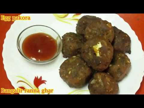 ??? ???? ???? ???? ????? ??????? / Easy Egg pakoda Recipe/ Evening Snacks :