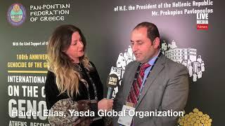 Haider Elias,  Διεθνές Συνέδριο για το Έγκλημα της Γενοκτονίας