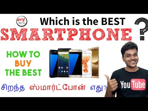 Which is the best Smartphone ?   சிறந்த ஸ்மார்ட்போன் எது?   TAMIL TECH