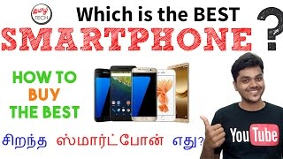 Which is the best Smartphone ?   சிறந்த ஸ்மார்ட்போன் எது? | TAMIL TECH