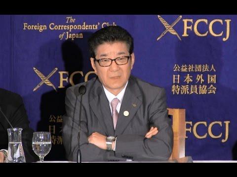 Ichiro Matsui: Towards the 2025 Japan World Expo in Osaka