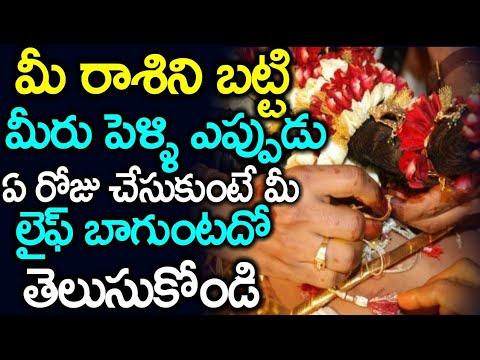 Matchmaking i Telugu astrologi