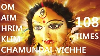 om-aim-hrim-klim-devi-mantra-108-times-by-anuradha-paudwal-full-song-i