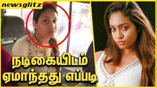 ?????????? ???????? ?????? ? Software Engineer talks about his Cheating | Actress Shruti Case