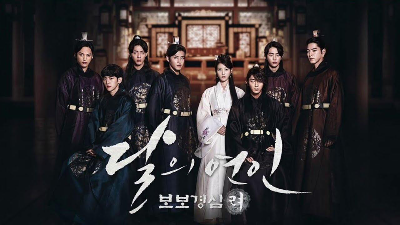 Moon Lovers - Scarlet Heart Ryeo (달의 연인 - 보보경심 려, 麗<レイ>〜花萌ゆる8人の皇子たち〜) OST Full Album Playlist