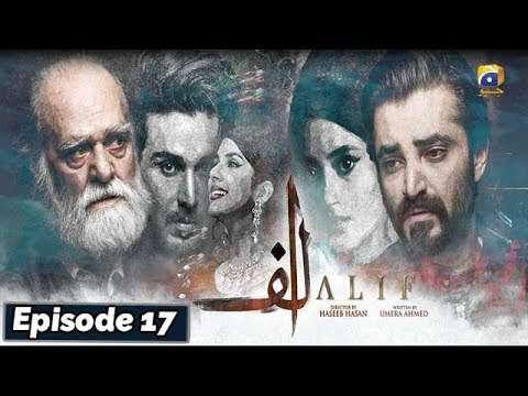 ALIF - Episode 17 || English Subtitles || 25th Jan 2020 - HAR PAL GEO