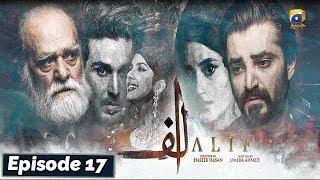 ALIF - Episode 17    English Subtitles    25th Jan 2020 - HAR PAL GEO