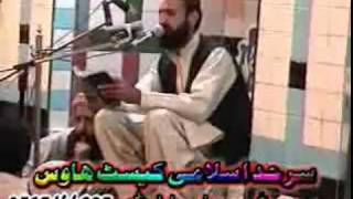 Video ALLAH Ki Tareef Sanaa Karte Rahen Ge Qari Safiullah Butt download MP3, 3GP, MP4, WEBM, AVI, FLV Agustus 2018