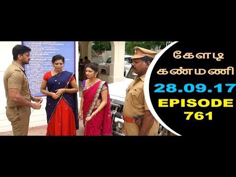 Keladi Kanmani Sun Tv Episode  761 28/09/2017