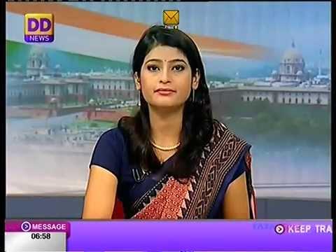 Sanskrit News, DD News 25/09/2014 संस्कृतवार्ताः