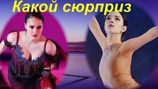 Иностранцы о СОПЕРНИЧЕСТВЕ Команд Загитовой и Медведевой Мы знаем на чьей стороне будет Глейхенгауз