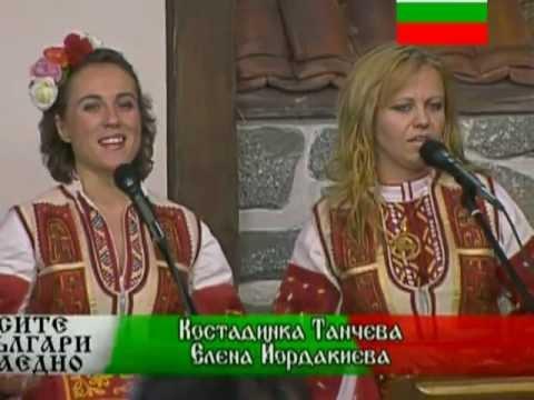 ДВЕ НЕВЕСТИ ТИКВИ БРАЛИ/ К.ТАНЧЕВА И ЕЛ.ЙОРДАКИЕВА