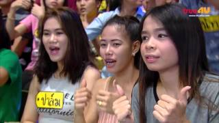 THE PRICE IS RIGHT THAILAND ราคาพารวย [Full Episode 64 - Official by True4U]