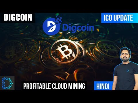 ICO Guide - DIG COIN (DIG) - Hybrid Blockchain Mining - [ Hi