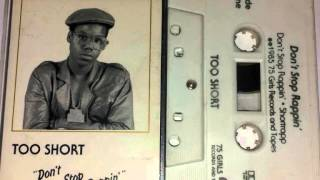 Too Short - Playboy Short  (Oakland 1983)
