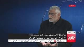 LEMAR News 30 November 2015 /۰۹ د لمر خبرونه ۱۳۹۴ د لیندۍ