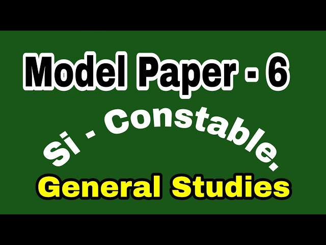 ??????? ??????? police - 6 constable, Si - prelims and mains || Model Paper - 6